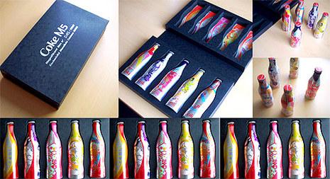 coke_m5.jpg